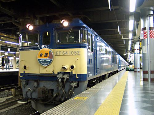 hokuriku_070127_1.jpg